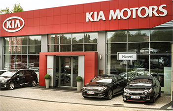sample showroom kia1